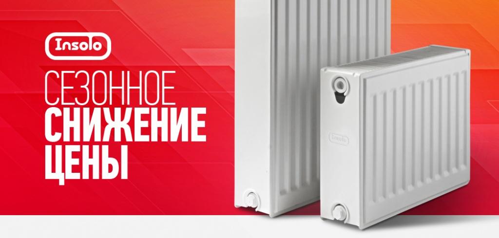 Эго Инжиниринг радиаторы отопления.jpg