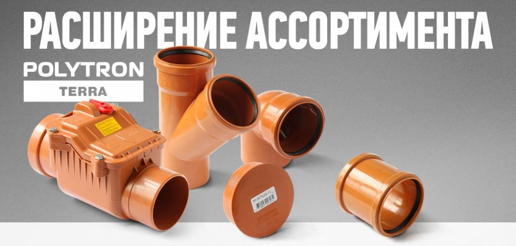 полипропиленовые трубы и фитинги.jpg
